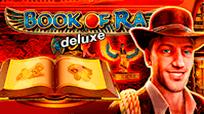 Игровые автоматы Знаменитый игровой автомат Book of Ra Deluxe