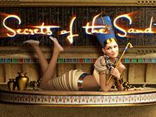 Игровые автоматы Играть в слот Secrets Of The Sand онлайн в интернет-казино