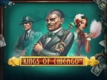 Игровые автоматы Играть онлайн в слот Kings Of Chicago с регистрацией в клубе