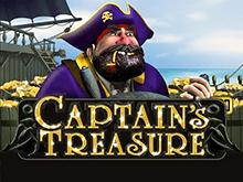 Игровые автоматы Captain's Treasure — выиграть деньги в игровом автомате онлайн